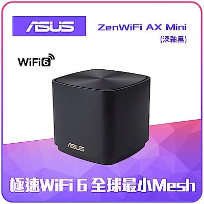 ASUS 華碩 ZenWiFi AX Mini (XD4) AX1800M Mesh WiFi 6 無線路由器(分享器)單入組(黑色)