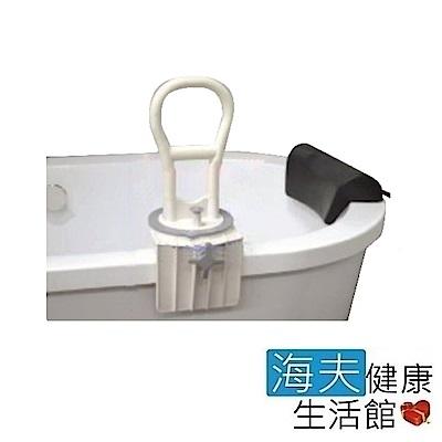 海夫 晉宇 八段式 旋轉浴缸輔助扶手(JY-0151E)