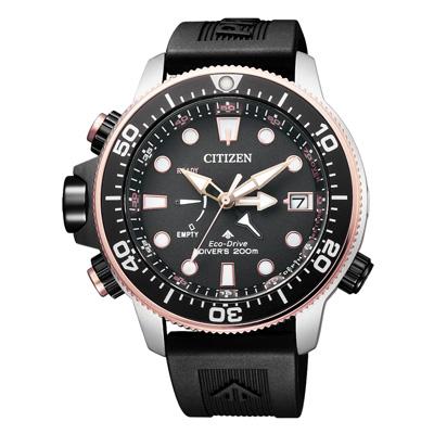 CITIZEN  光動能潛龍極致男腕錶-黑X玫瑰金(BN2037-11E)/45mm