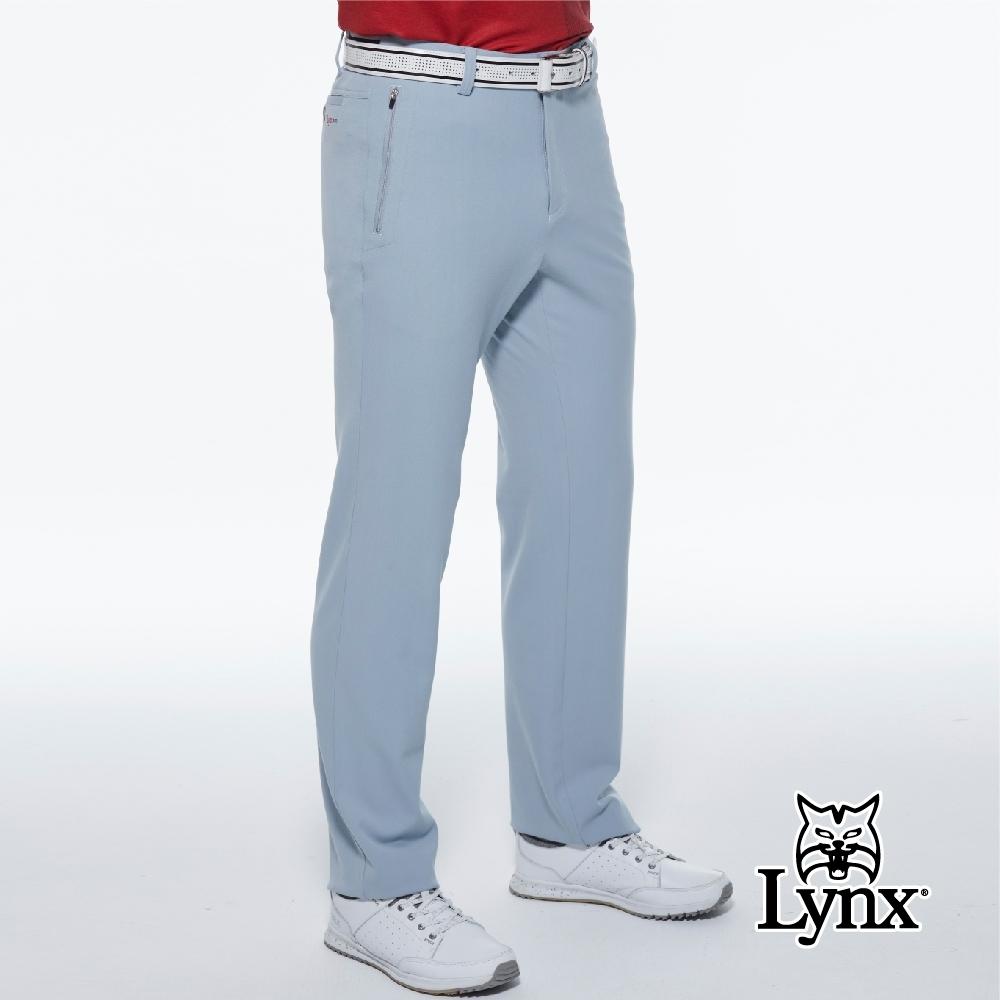 【Lynx Golf】男款日本進口布料彈性舒適腰頭造型拉鍊口袋平口休閒長褲-淺藍色