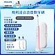 【Philips 飛利浦】Sonicare智能護齦音波震動牙刷/電動牙刷HX6856/12(甜玫粉) product thumbnail 2