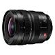 Panasonic LUMIX S PRO 16-35mm F4 廣角變焦鏡頭(公司貨) product thumbnail 1