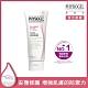 【PHYSIOGEL 潔美淨】層脂質舒敏AI乳霜(100ml) product thumbnail 1