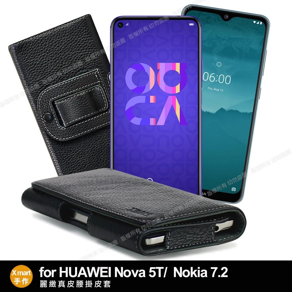 Xmart for HUAWEI Nova 5T / Nokia 7.2 麗緻真皮腰掛皮套