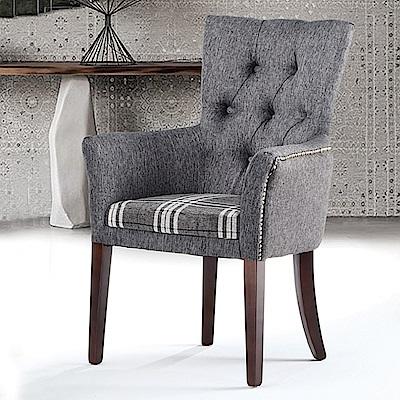 AS-布魯斯休閒椅-60x61x96cm