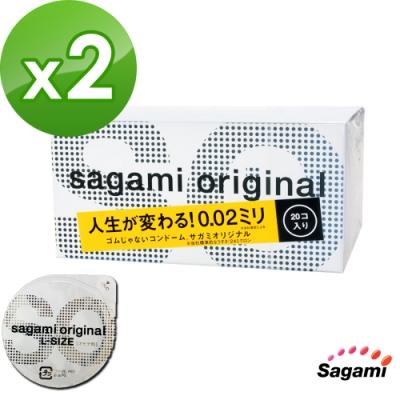 相模Sagami 元祖002L加大 極致薄衛生套(20入X2盒)