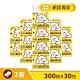BeniBear邦尼熊抽取式柔式紙巾300抽x30包/箱(二箱一組) product thumbnail 2