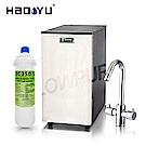 HaoYu豪昱 FP-688 廚下型冷熱雙溫飲水設備(搭配Selecto QC350S淨水器)