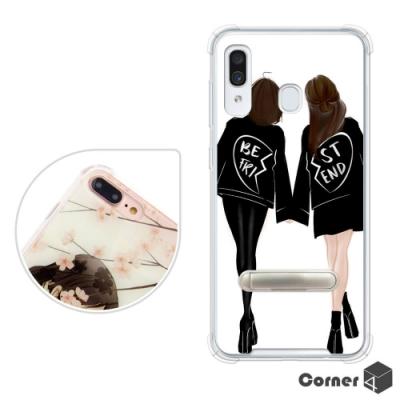 Corner4 Samsung Galaxy A30 四角防摔立架手機殼-Friend