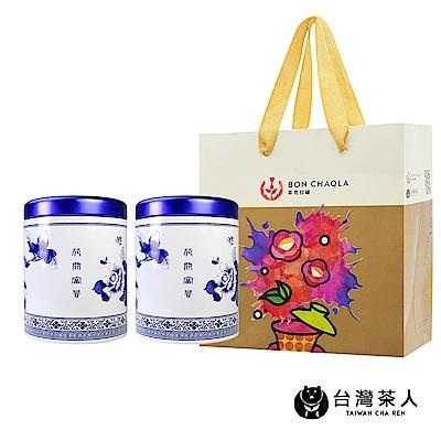 台灣茶人 手採白毫烏龍 兩罐裝組(半斤/四兩裝)