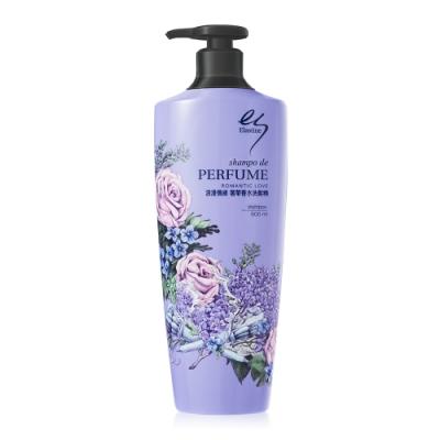 (福利品)Elastine 浪漫情緣奢華香水洗髮精 600ml