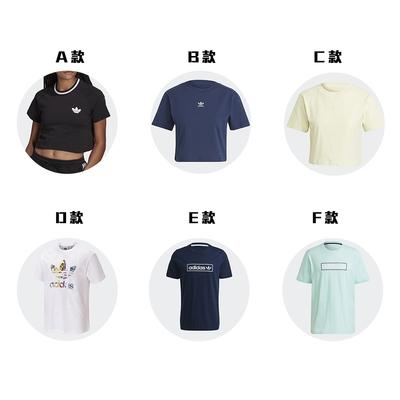 【時時樂限定】adidas 男女款 短袖上衣均一價$599