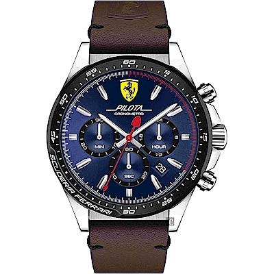 Scuderia Ferrari Pilota 終極賽車計時錶-藍x咖啡/46mm