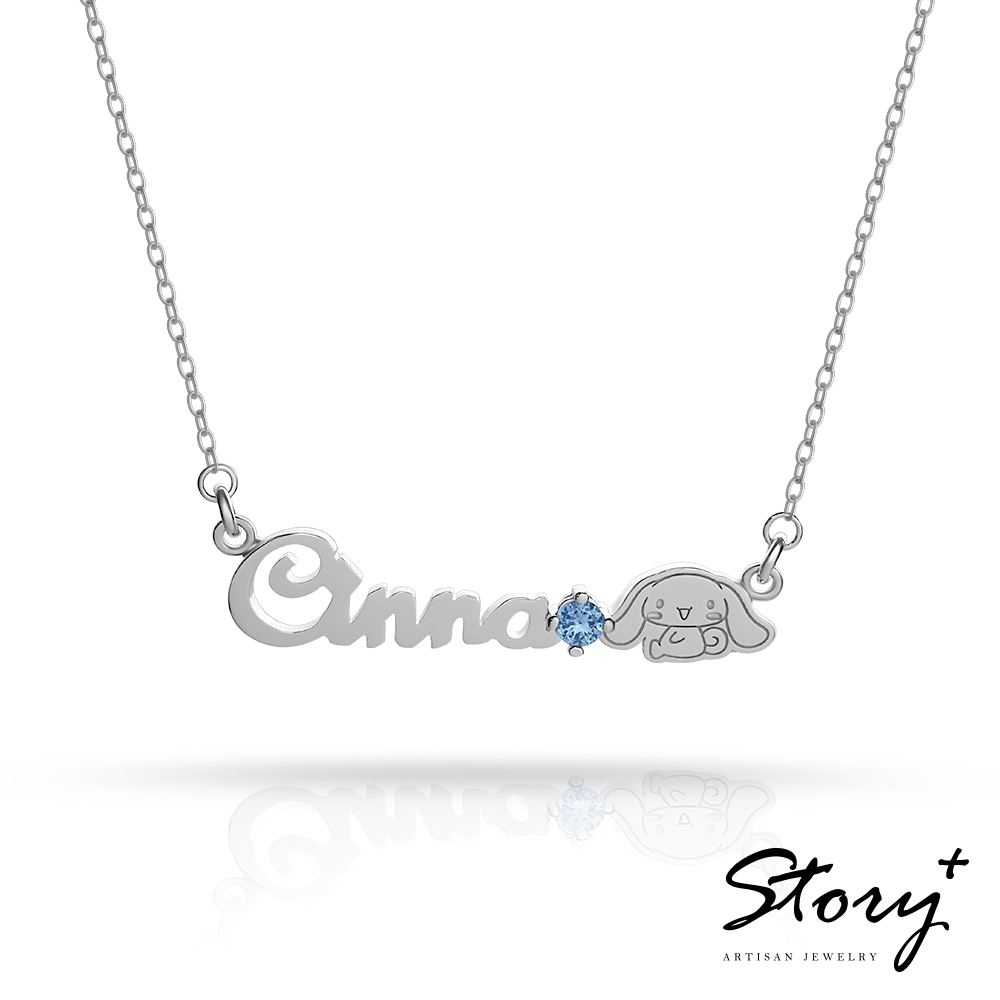 STORY故事銀飾-Unique喜拿系列-大耳狗字母訂製純銀項鍊(6字內)