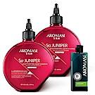 AROMASE艾瑪絲 頭皮淨化液CC2入洗髮組(CC 260mLx2+控油90mL)