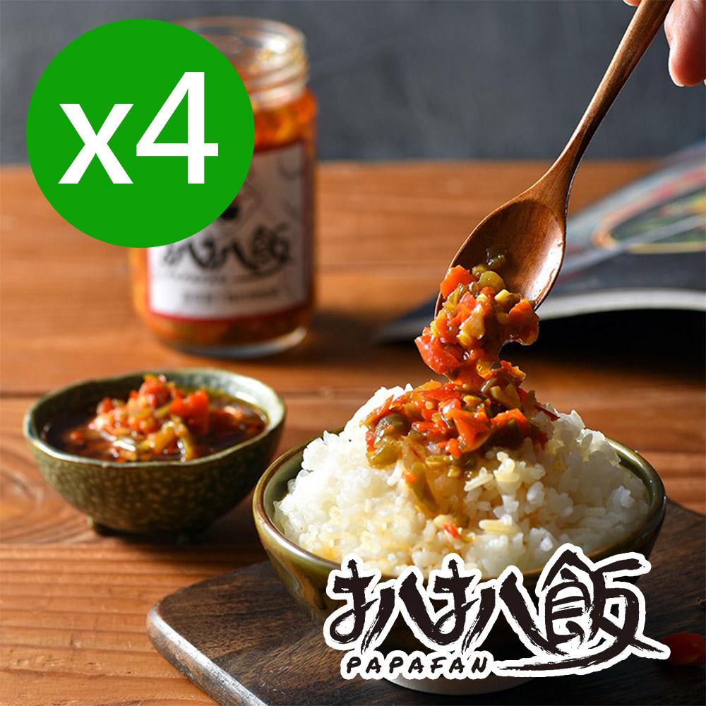 扒扒飯台灣獨家研發超下飯雙椒醬/泰椒醬 任選4罐(260G/罐)