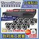 全視線 台灣製造施工套餐 8路8支安裝套餐 主機DVR 1080P 8路監控主機+8支 紅外線LED攝影機(TS-AHD872)+2TB硬碟 product thumbnail 1