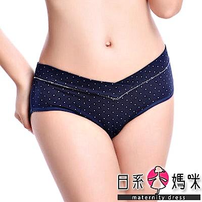日系小媽咪孕婦裝。婦幼用品~低腰彈性棉質內褲 M-XXL(三入組)