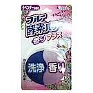 日本雞仔牌 馬桶用酵素-酵素+薰衣草除臭(120g)