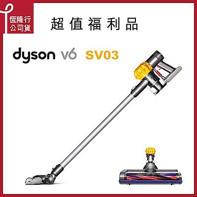 [限量福利品] Dyson 戴森 V6 SV03 無線手持式吸塵器(溫暖黃)