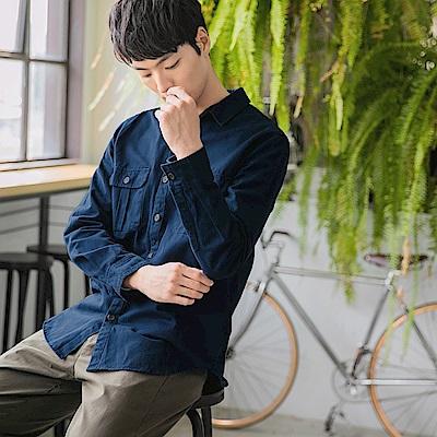 純色高含棉挺括襯衫-OB大尺碼