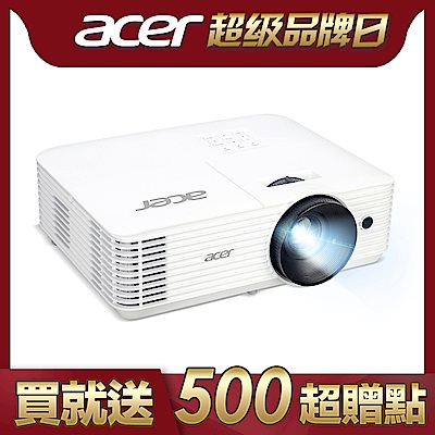 Acer X138WHP WXGA 投影機