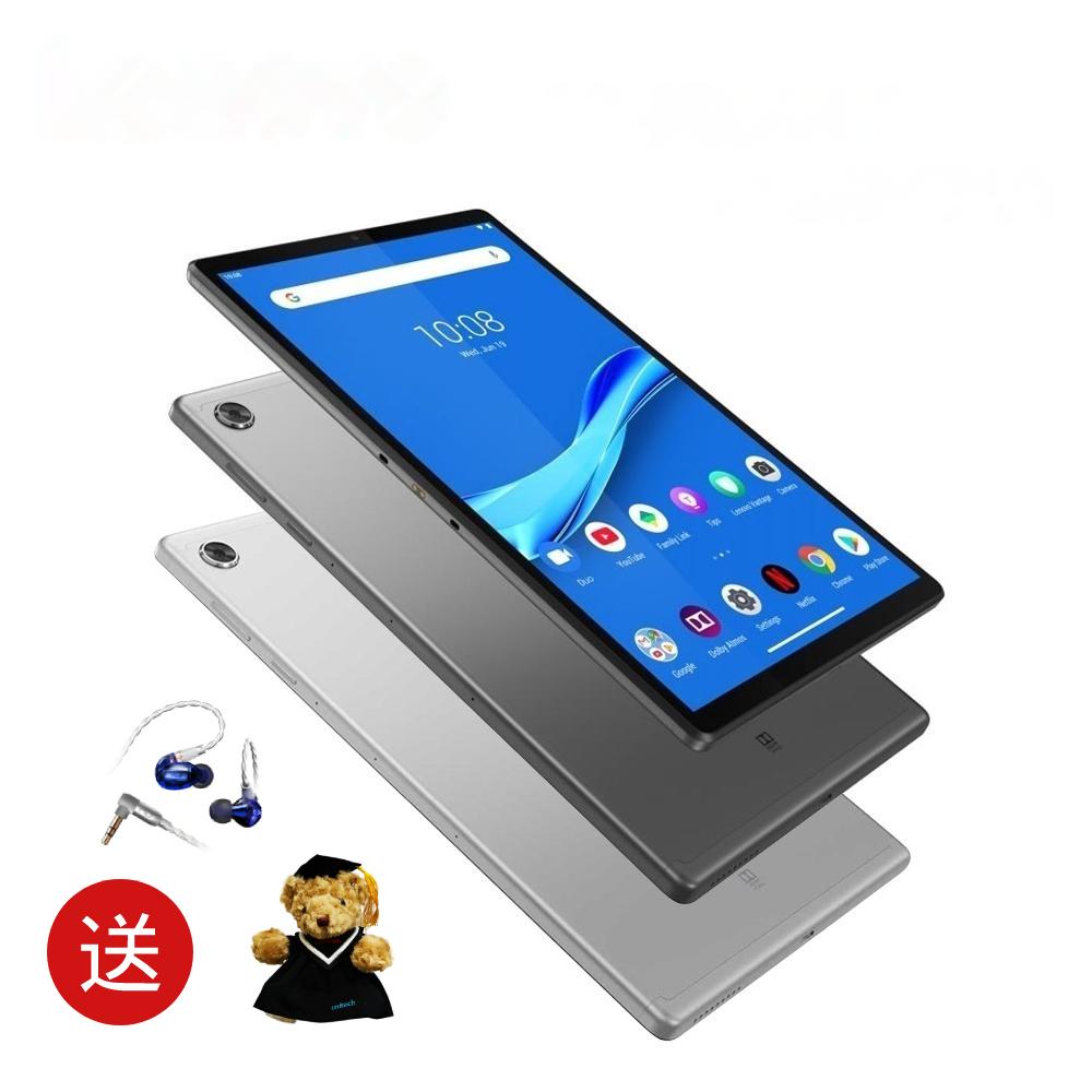 Lenovo 聯想 Tab M10 FHD PLUS TB-X606F 10.3吋 (4G/128G)