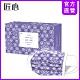 【匠心】三層醫療口罩-成人-紫薇款-古典系列-有MD鋼印(30入/盒) product thumbnail 1