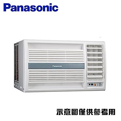Panasonic國際牌3-5坪右吹變頻冷暖窗型冷氣CW-P22HA2