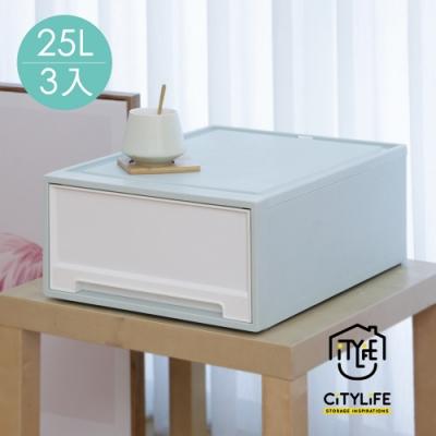 【新加坡CITYLIFE】奈米抗菌PP層疊式單層抽屜收納櫃-25L-3入
