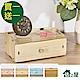 [買一送一]佶之屋 木質DIY單層多功能抽屜小物收納盒 共2入 product thumbnail 1