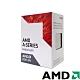 (限時)AMD A8-9600 AM4 四核心處理器 product thumbnail 1