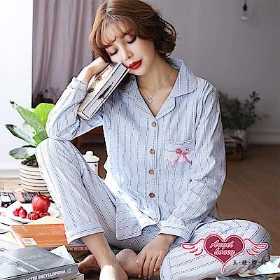 天使霓裳 微暖日光 條紋棉質二件式長袖孕婦哺乳套裝月子服(藍F)
