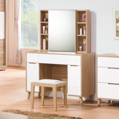 MUNA 肯詩特烤白雙色3.3尺鏡台/化妝台(含椅)  100X40X142.7cm