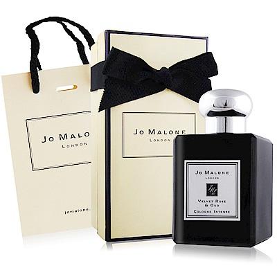 Jo Malone 絲絨玫瑰與烏木香水50ml附品牌提袋