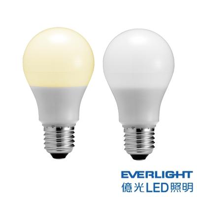 億光LED 10W全電壓E27燈泡PLUS升級版 白/黃光4入