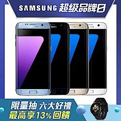 【福利品】Samsung Galaxy S7 edge(4/32G)