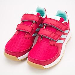 ADIDAS 中大童 訓練鞋-CG2680