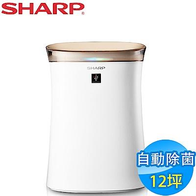 結帳7,990!SHARP夏普 12坪 自動除菌離子空氣清淨機 FU-G50T-W