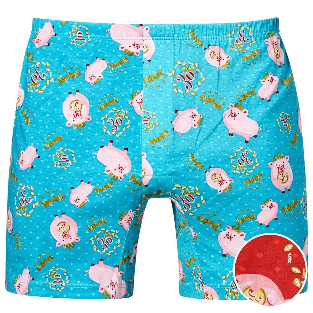 DADADO-豬事如意 M-3L 印花平口內褲(紅)