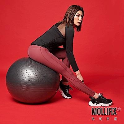 【小禎聯名設計】Mollifix 瑪莉菲絲 TRULY小尻長腿訓練褲 (紅藜)