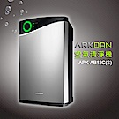 ARKDAN空氣清淨機-鈦銀色 APK-AB18C(S)