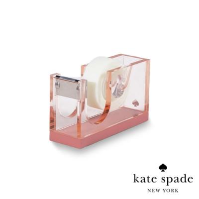 Kate Spade 質感壓克力膠台-沁透經典粉 Tape Dispenser, Colorblock