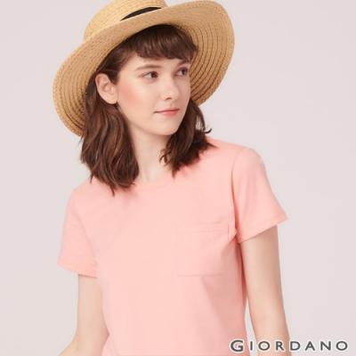 GIORDANO 女裝寬版素色圓領口袋T恤-21 仙桃紅