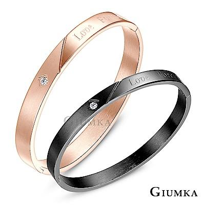 GIUMKA白鋼男女情侶手環情簡約素雅 一對價格
