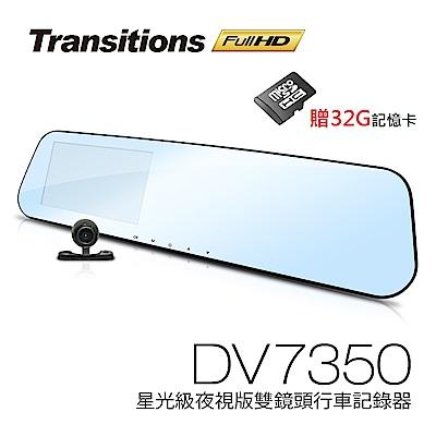 全視線 DV7350 星光夜視版 前後雙鏡頭 1080P 後視鏡型行車記錄