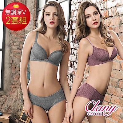 超值冰涼降溫台灣機能無痕無鋼圈調整型內衣兩套組 可蘭霓Clany