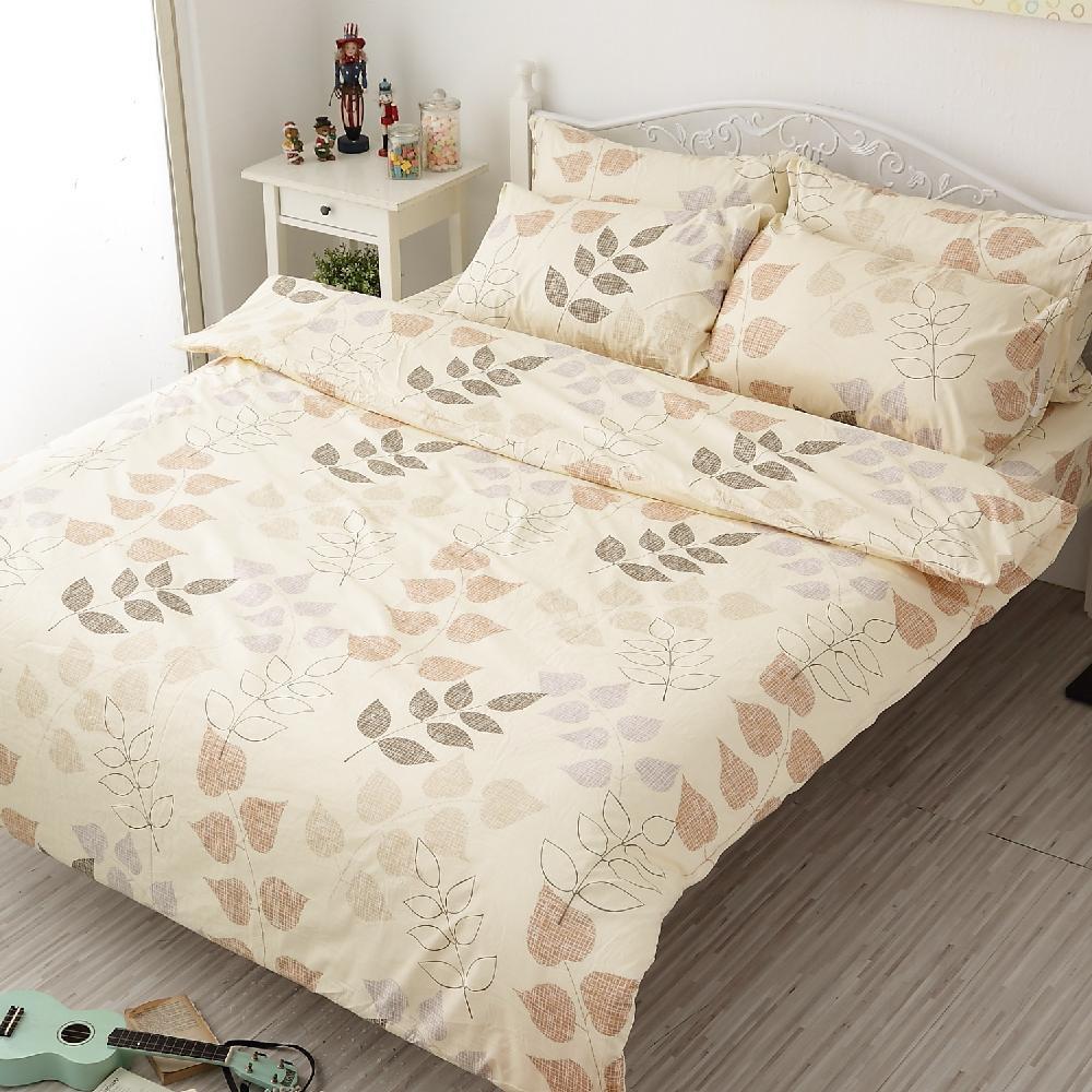 BUHO 100%純棉單人床包+雙人被套三件組(愜意慢活)