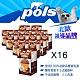 即期品 POLS 香濃巧克力鬆餅杯冰淇淋(70gX16入)-商品效期:2021/5/20 product thumbnail 1