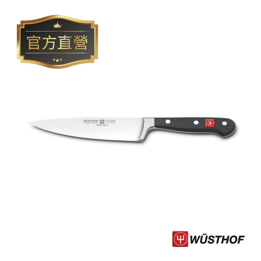 [結帳5折] WUSTHOF 德國三叉牌 - CLASSIC 經典系列 主廚刀 16cm